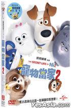 The Secret Life of Pets 2 (2019) (DVD) (Taiwan Version)