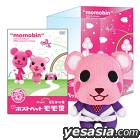 Post Pet Momo-ben 1 (5000 set Limited Edition) (Japan Version)