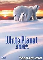 White Planet (DVD) (Hong Kong Version)