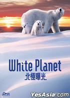 White Planet (DVD) (Hong Kong Version)