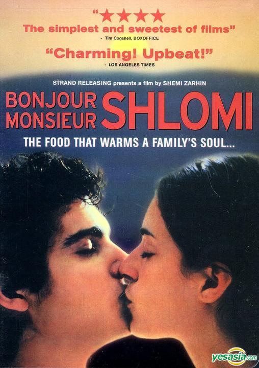 Yesasia Bonjour Monsieur Shlomi Dvd Us Version Dvd Cohen Oshri Yigal Igal Naor Strand Releasing Other Asia Movies Videos Free Shipping