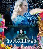 The Congress (Blu-ray)(Japan Version)