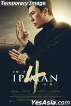 Ip Man 4: The Finale (2019) (Blu-ray + DVD) (US Version)