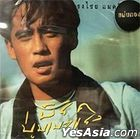 Bird Thongchai - Boomerang (Gold Disc) (Thailand Version)