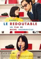 LE REDOUTABLE (Japan Version)