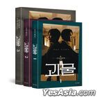 Beyond Evil TV Script Set (Vol. 1 + 2 + 3)