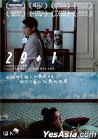 29+1 (2016) (DVD + Keyholder) (Hong Kong Version)