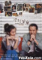 Goodbye Solo (DVD) (End) (KBS TV Drama) (Taiwan Version)