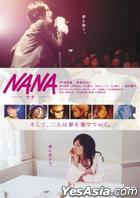 NANA Standard Edition (Japan Version)