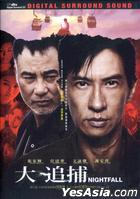 Nightfall (2012) (DVD) (Hong Kong Version)