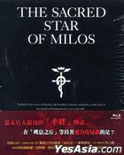 Fullmetal Alchemist: The Sacred Stars Of Milos (Blu-ray) (Limited Collector's Edition) (Taiwan Version)