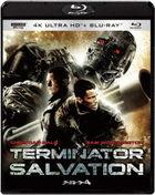 Terminator Salvation (4K Ultra HD + Blu-ray) (Japan Version)