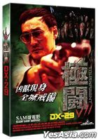 Tournament 7 (2019) (DVD) (Hong Kong Version)