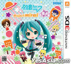 初音未來 Project mirai DX (3DS) (日本版)
