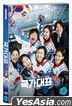 Run-off (DVD) (Korea Version)