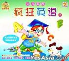 Shao Er Shi Yong Feng Kuang Ying Yu 2 (VCD) (China Version)