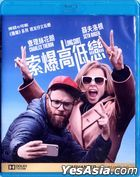 Long Shot (2019) (Blu-ray) (Hong Kong Version)