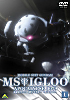 Mobile Suit Gundam MS Igloo Apocalypse 0079 (DVD) (Vol.1) (Japan Version)
