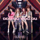DDU-DU DDU-DU (SINGLE+DVD)   (Japan Version)