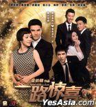 Crazy New Year's Eve (2015) (VCD) (Hong Kong Version)