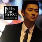 My Soul (ALBUM+DVD)(Japan Version)