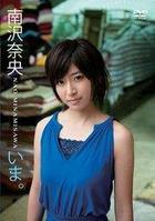 Minamisawa Nao - Ima. (DVD) (Japan Version)