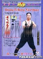 Huang Feihong Nan Quan - Yongchun Quan (DVD) (China Version)