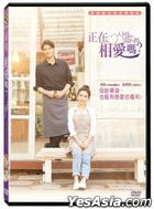 Are You in Love? (2020) (DVD) (Taiwan Version)
