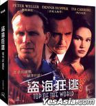 Top Of The World (VCD) (Hong Kong Version)