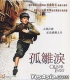 Oliver Twist (1982) (VCD) (Hong Kong Version)