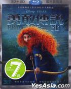 Brave (2012) (Blu-ray) (3D + 2D) (Taiwan Version)
