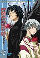 tactics Vol.7 (Limited Edition)(Japan Version)