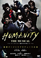 地球 Gorgeous Produce 公演: Humanity the Musical - 桃太郎和愉快的同伴們 (舞台劇) (DVD) (日本版)