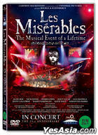 Les Miserables: 25th Anniversary (DVD) (Korea Version)