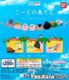 Japan Mini: Hugcot Code no Tori-san  (1 Randomly Out of 8)