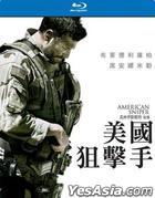 American Sniper (2014) (Blu-ray) (Taiwan Version)
