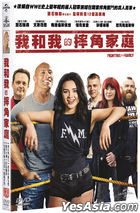 Fighting with My Family (2019) (DVD) (Taiwan Version)