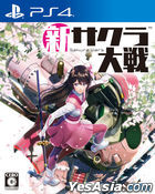New Sakura Wars (Normal Edition) (Japan Version)