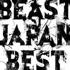 BEAST JAPAN BEST ALBUM (Normal Edition)(Japan Version)