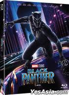 Black Panther (Blu-ray) (Korea Version)