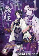 Demon Slayer: Kimetsu no Yaiba : Insect Pillar (208塊砌圖) (208-050)