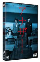 Another (DVD) (Standard Edition) (Japan Version)
