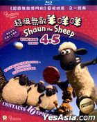 Shaun The Sheep Series 4.5 (Blu-ray) )(Ep. 21-30) (Hong Kong Version)