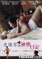 The Little Finger And The Forbidden Body (DVD) (Taiwan Version)