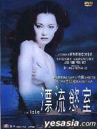 The Isle (2000) (DVD) (Hong Kong Version)