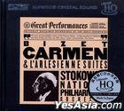 Bizet: Carmen and L'arlesienne Suites (UHQCD) (Limited Edition)