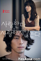 Come Rain Come Shine (DVD) (Single Disc) (Korea Version)
