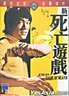 The New Game Of Death (DVD) (Hong Kong Version)
