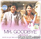 Mr. Goodbye (VCD) (End) (Multi-audio) (Chinese & Malay Subtitled) (KBS TV Drama) (Malaysia Version)