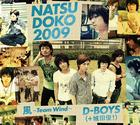 Natsu Doko 2009 (ALBUM+DVD)(Team Wild Version)(First Press Limited Edition)(Japan Version)